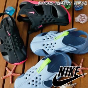 039da997d3473 キッズ ベビー 男の子 女の子 サンダル スポーツサンダル NIKE ナイキ 943827 サンレイ プロテクト2 子供靴 スポサン ベビー靴 ブラック