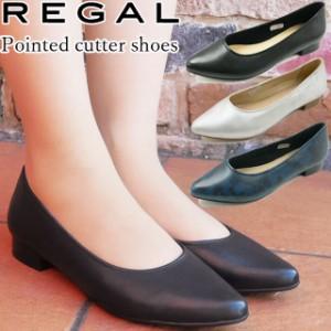 レディース パンプス フラットシューズ リーガル REGAL F77L 革靴 ポインテッドカッターシューズ プレーンパンプス ローヒール 黒 ブラッ