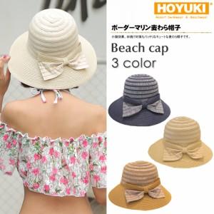 麦わら帽子 レディース UVカット 紫外線防止 ストローハット 夏 ビーチグッズ つば広 リゾート