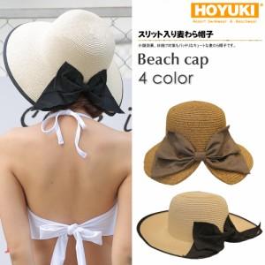 麦わら帽子 レディース 紫外線防止 ストローハット 夏  ビーチ小物 つば広 折りたためる リゾート