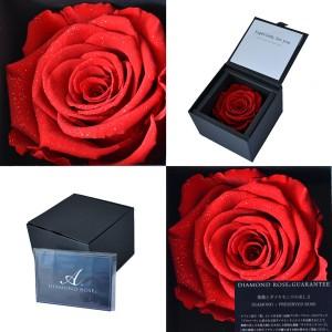 赤い薔薇 プリザーブドフラワー ダイヤモンドローズ