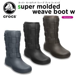 """""""【60%OFF】クロックス(crocs) スーパー モールデッド ウィーブ ブーツ ウィメンズ(super molded weave boot w) 《12348》[C/B]"""""""