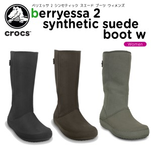 """【40%OFF】クロックス(crocs) ベリエッサ 2.0 シンセティック スエード ブーツ ウィメン (berryessa 2.0 synthetic suede boot[C/C]"""