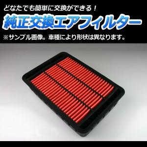 エアクリーナー トヨタ セプタークーペ SXV15 VCV15 ('92/09-) (純正品番:17801-74060)