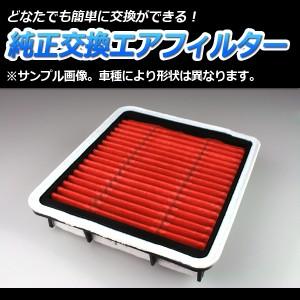 エアクリーナー トヨタ ヴェロッサ JZX110 JZX115 ('01/07-) (純正品番:17801-46080)