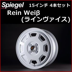 Rein Weiβ(ラインヴァイス) スズキ ラパン HE22S 15インチ 4本セット ホワイト アルミホイール 「Spiegel」 「送料無料」