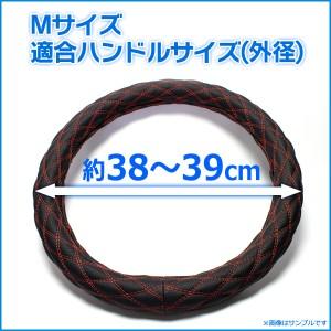 ハンドルカバー クロスロード ステアリングカバー ソフトレザーブラック M(外径約38-39cm)「ミニバン 1BOX 日本製」