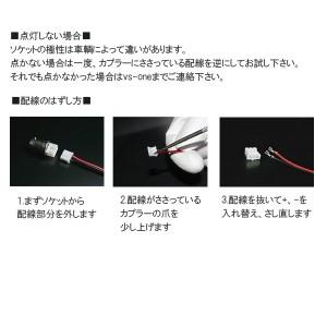LEDルームランプ スズキ カプチーノ EA11R EA21R (8発)[メ]