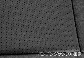 フロントシートカバー ボンゴフレンディー  SG5W SGLW SGLR (H7/06〜H11/01) ヘッドレスト分割型  ギャザー有 マツダ