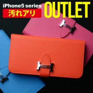 5c9c5c8071 DM便送料無料 iPhoneSE ケース iPhone5s iPhone5c ケース スマホケース 手帳型 カバー アイフォン 手帳 ブランド