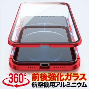 スマホケース iPhone12 ケース iphone12promax ケース iphone12mini iphone ケース iphone SE2カバー iphone11 ケース iPhoneXR iphoneXS