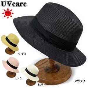 b118fd52dd23 帽子 中折れ ブラック/ベージュ/ピンク/ホワイト フリーサイズ ストローハット ( 麦わら帽子