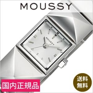 46613dd5ed [正規品]MOUSSY時計 マウジー腕時計 MOUSSY マウジー 時計 スタッズ STUDS WM0071B4