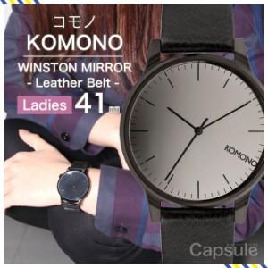 8d9f2cbcdd コモノ 腕時計 KOMONO時計 KOMONO 腕時計 コモノ 時計 ウィンストン ミラー ( WINSTON MIRROR ) メンズ/