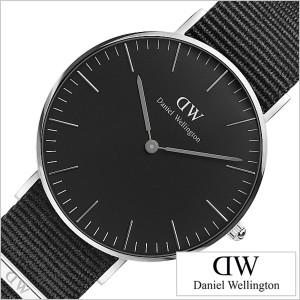 [国内正規商品]ダニエルウェリントン腕時計 DanielWellington時計 Daniel Wellington 腕時計 ダニエル 時計 クラシック ブラック コーン