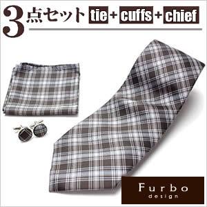 フルボネクタイ FURBO3点セット ブラウン/メンズ/FURBO-SET-123