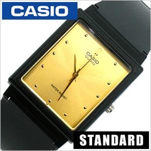 [プチプラ]CASIO時計 カシオ腕時計 CASIO カシオ 時計 スタンダードベーシック STANDARDBASICANALOGUE MQ-38-9A