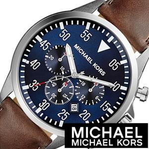 533a7217f05b マイケルコース 腕時計 MICHAELKORS 時計 マイケル コース 時計 MICHAEL KORS 腕時計 マイケルコース時計 MK腕時計