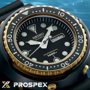 43eca940d0 セイコー プロスペックス 腕時計 SEIKO PROSPEX 時計 セイコー腕時計 セイコー時計 ダイバー メンズ ブラック SBBN040