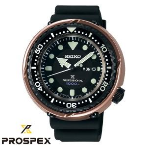 9b9d949a6c セイコー プロスペックス 腕時計 SEIKO PROSPEX 時計 セイコー腕時計 セイコー時計 ダイバー メンズ ヴァイオレットオーシャン