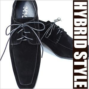 """""""革靴 メンズ ビジネス シューズ [フォーマル][シンプル][スーツ][スエード]"""""""