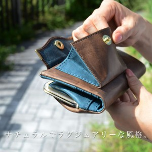 dbacb0495557 がま口財布 長財布 二つ折り カード入れ ツートンカラー オイルレザー 本革 レディース Cuirdeson キュイールデソン Meer
