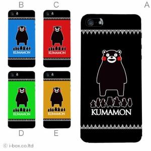 くまモン/スマホケース/iPhone6s Plus/iphone SE 5S/SOL26/SOL23/SOL22/SOL25/SOL21/SO-04E/SO-03G/SOV31/402SO/smart_ck046_all