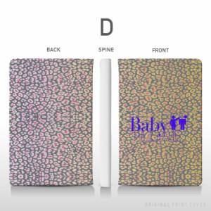 LaVie Tab E TE510 タブレットケース 8.1インチ 〜 10.1インチ/☆アニマル/動物/tab_l00_501