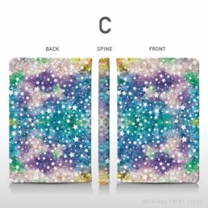 iPad mini 4 タブレットケース 5.7インチ 〜 8インチ【au】タブレット カバー☆アニマル/動物 tab_a27_011