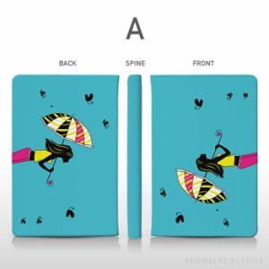 MeMO Pad 8 AST21 タブレットケース 5.7インチ 〜 8インチ /ASUS タブレットPC カバー/☆かわいい/tab_a27_012