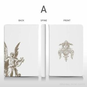 タブレットケース★5.7〜8インチ iPad air iPad mini Xperia Galaxy Arrows Nexus7 ASUSシンプル/tab_a34_027