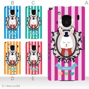 T-01C REGZA Phone やわらかソフトケース★アニマル☆t01c_t07_593