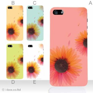 iPhone5S/iPhone5S ケース/iPhone5 ケース/アイフォン5/やわらかソフトケース/ハード/やわらかソフトケース★フラワー☆phone5_t36_536