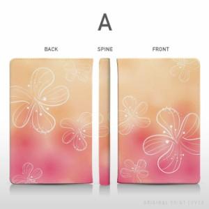 MediaPad M2 8.0 タブレットケース 5.7インチ 〜 8インチ/☆かわいい/花/tab_a17_048
