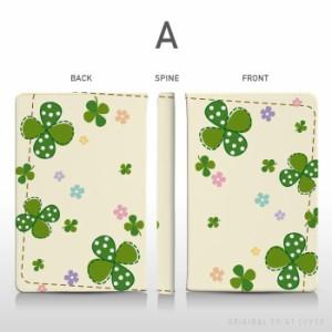 LG G Pad 8.3 LG-V500 タブレットケース 5.7〜8インチ /LG タブレットPC カバー/☆クール/tab_a34_023