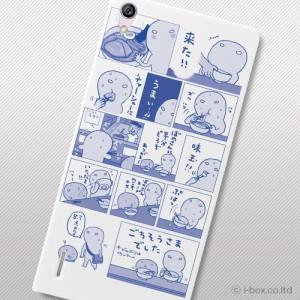 P7 Huawei Ascend ケース【SIM FREE】★インパクト☆p7_r073_005
