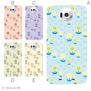 N-03E Disney Mobile ハードケース★フラワー☆n03e_a03_595