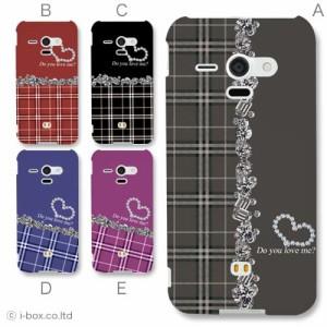 SHL22 AQUOS PHONE SERIE アクオスフォン ハードケース★チェック☆shl22_a01_249