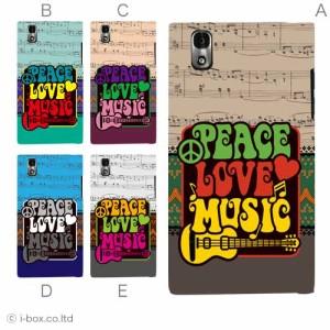 L-02D PRADA phone ハードケース★ハード☆l02d_a04_809