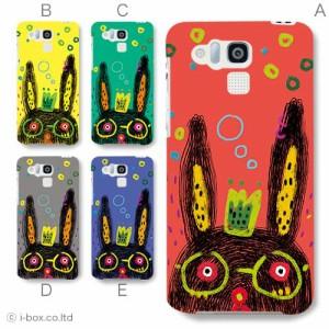 202K DIGNO R/DM015K Disney Mobile 【2個以上 送料無料】ハードケース★アニマル☆202k_a37_579