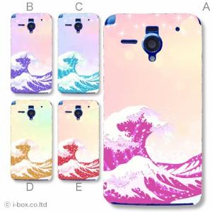 206SH AQUOS PHONE Xx/アクオスフォン ハードケース★ハード☆206sh_a39_580