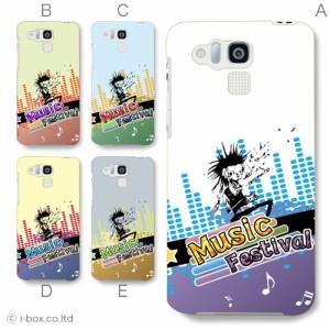 202K DIGNO R DM015K Disney Mobile ハードケース★ハード☆202k_a04_816