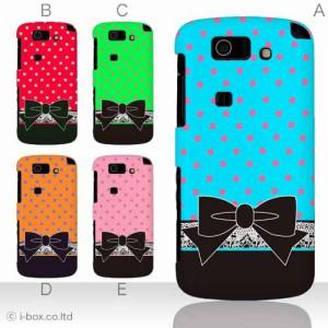 IS15SH AQUOS PHONE SL/アクオスフォン ハードケース★シンプル☆is15sh_a01_088