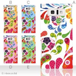 IS14SH AQUOS PHONE /アクオスフォン ハードケース★フラワー☆is14sh_a02_038