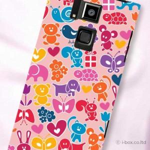 T-02D REGZA Phone /101F ARROWS A ハードケース★アニマル☆t02d_a22_505
