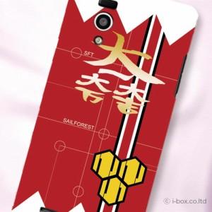 プリント布ケース★L-05D Optimus itケース【docomo】★インパクト☆l05d_f08_570