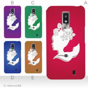 L-01D Optimus LTE ハードケース★かわいい☆l01d_a20_655