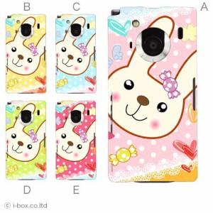 T-01C REGZA Phone ハードケース★アニマル☆t01c_a30_508