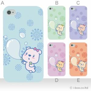 iphone4・4sケース★やわらかなソフトケース【au/SoftBank】【casemart】★アニマル☆phone4_t20_573