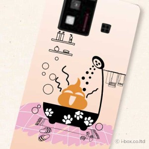 SH-06D AQUOS PHONE/アクオスフォン 【2個以上 送料無料】ハードケース★ユニーク☆sh06d_a30_522